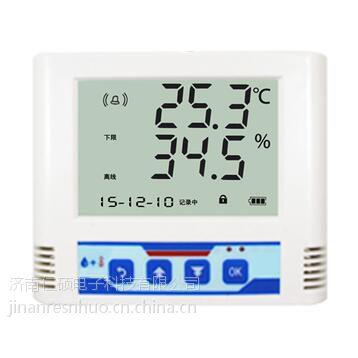建大仁科 GSP常温阴凉库温湿度记录仪