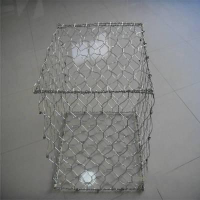 护坡石笼网 石笼网生产厂家 格宾网***