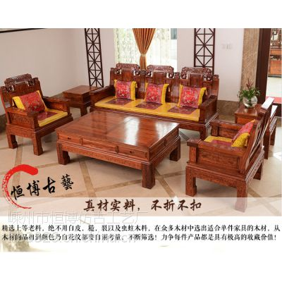 仿古实木榆木沙发古典家具客厅沙发组合豪华象头沙发组合
