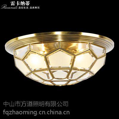 雷卡纳蒂欧式全铜灯欧式古典全铜焊锡灯卧室书房过道阳台吸顶灯美式简约书房焊锡灯具