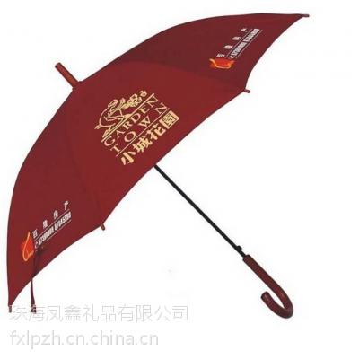 南宁广告商务伞定做,湛江太阳伞批发,吴川广告礼品伞,化州雨伞