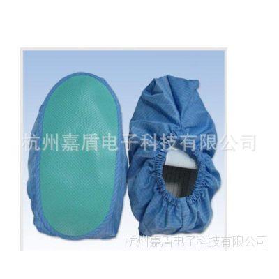 供应防静电软底布鞋套