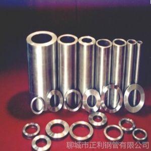 供应生产优质精密无缝钢管 冷拉无缝钢管 精拉无缝钢管