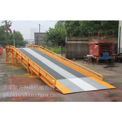山东厂家现货8吨移动式固定式登车桥 液压式手动升降装卸货平台