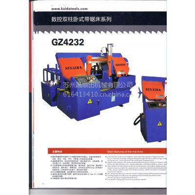 供应供应SVC-60260昆山金属带锯床/价格/小型锯床