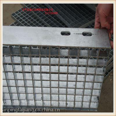 化工厂工作平台用钢格板 安装简易 室外钢梯用钢格板