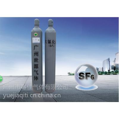 六氟化硫气体供应99.999% 40L包装全国供应 断路器六氟化硫