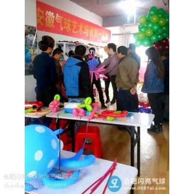 安徽商场气球布置公司 气球艺术装饰 商务会展布置装饰