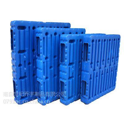 吉水塑料卡板托盘厂、万安塑料卡板托盘厂、宜春塑料卡板托盘厂、丰城塑料卡板托盘厂、樟树塑料卡板托盘
