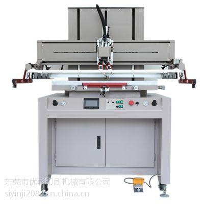PVC丝印机PVC丝网印刷机PVC印刷设备