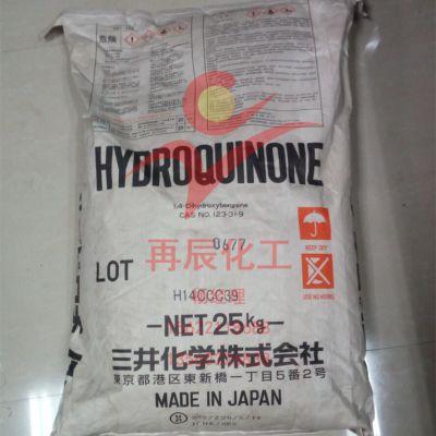 广州现货供应日本三井对苯二酚 照相级 Hydroquinone