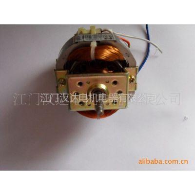 交流串激电机供应单相串励电机7025-121马达