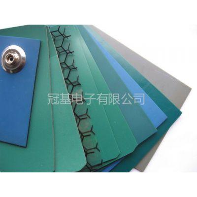 供应供应南京各地防静电周转箱以及防静电台垫(十年品质)
