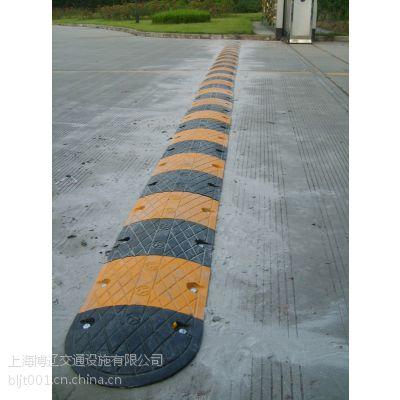 供应耐压减速带、铸钢减速带、铸钢缓冲垫、高速公路专用减速带