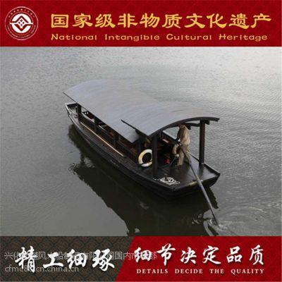 哪有木船卖 出售高档旅游景区观光摇橹船 定制高档私人家用船