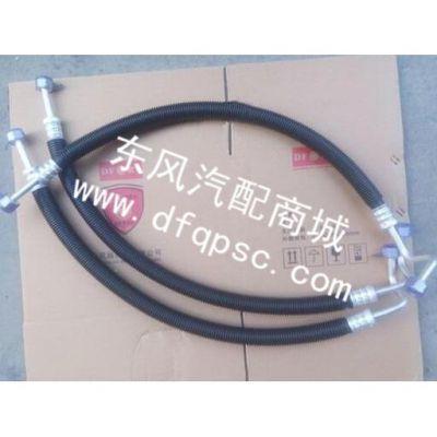 源头直供东风猛士EQ2050空调连接管(冷凝器与干燥器)_81C24-08045