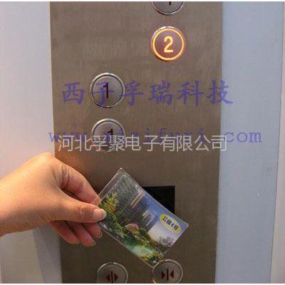 供应深圳电梯智能卡机