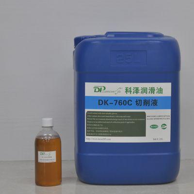 DK-760C光学镜头磨削油 玻璃切削液厂家优质产品