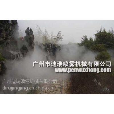 假山人工造雾系统雾森造景系统雾景喷雾系统