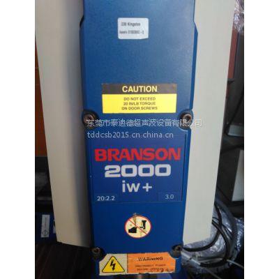 20K2200W超声波塑料焊接机高频焊接智能手环,智能表带