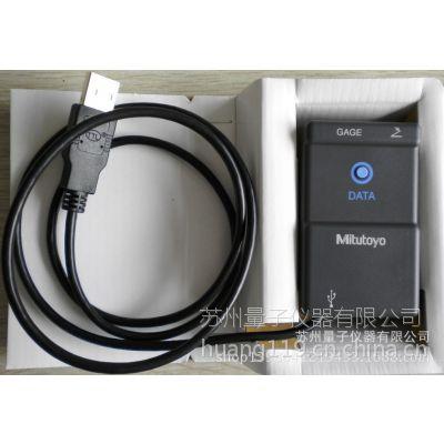 供应供应264-012三丰SPC数据输入装置264-012