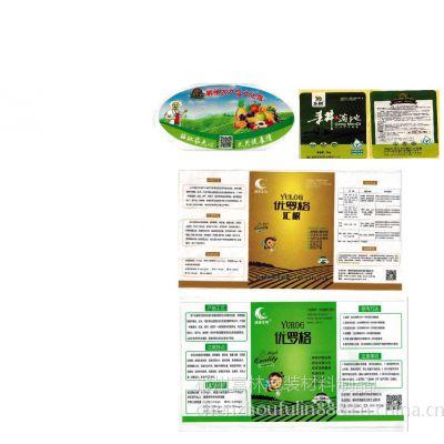 郴州富林,全新210#彩商标印刷机、烫金标签、物流标贴,水标印刷