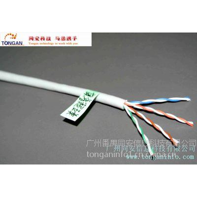 供应8460714/10康普超五类双绞网线4对