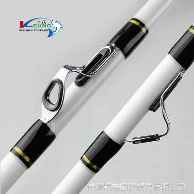 日成渔具3.3米插节碳素皓月中通竿
