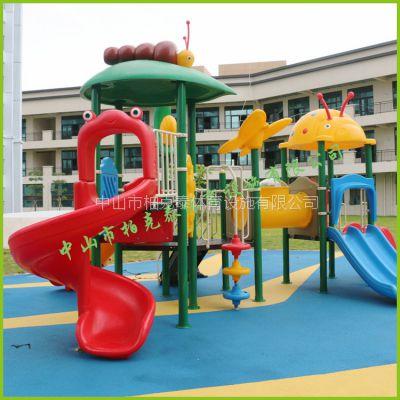 中山本地直销公园游乐设施 户外儿童滑梯设备 柏克包送货安装