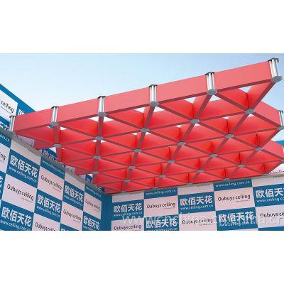 三角形状格栅室内吊顶铝天花##三角铝格栅吊顶天花厂家