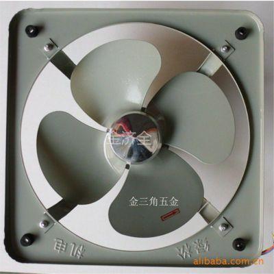 供应换气扇 FA30C 通风扇 排风扇/排气扇 厨房抽油烟机