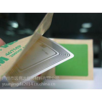 RFID电子标签 NFC标签厂家 手机支付标签 NFC手机标签 NFC电子标签