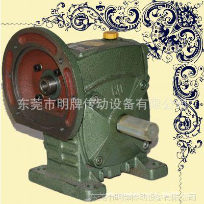 供应WPDA蜗轮蜗杆减速机 铸铁WP涡轮蜗杆减速机减速机