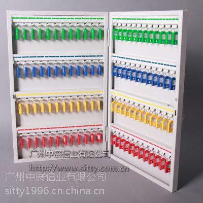 专业生产SITTY斯迪11.B096带锁钥匙箱/锁匙箱