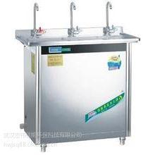 供应供应武汉碧丽幼儿园专用饮水机,幼儿园温开水器购买,幼儿园开水器