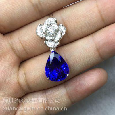 绚彩珠宝供应18K白金碎钻坦桑石吊坠,铂金坦桑蓝宝石项链