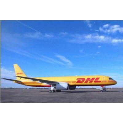 供应潮州DHL国际快递 潮州DHL人工咨询电话 潮州国际空运物流
