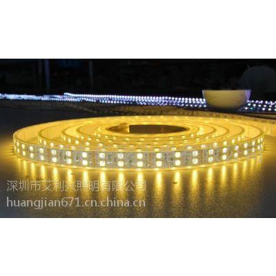 厂家直销 LED 3528双排灯条 1米240灯白光高亮双排软灯带 12v 24v