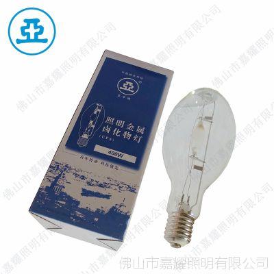 上海亚明 1923 HPI 400W/ED/UPS/4K清光型金卤泡