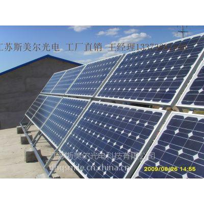 山东3KW5KW光伏发电系统 并网离网发电站 斯美尔太阳能发电
