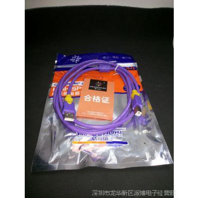 USB打印数据线 适用于爱普生、HP、联想、佳能打印机线5米