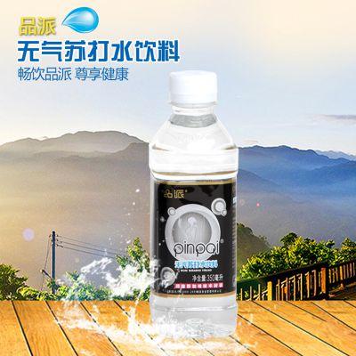 河南饮料厂 饮料代加工厂 苹果醋饮料 功能饮料代加工