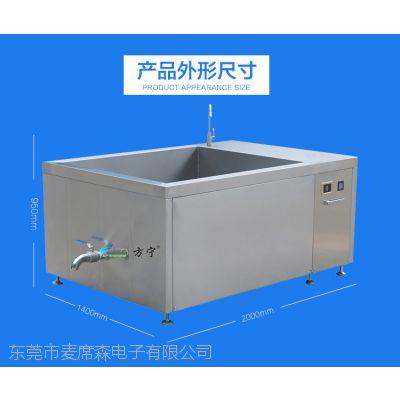 方宁工业炸炉厂家 双缸电炸锅 河南电磁油炸锅