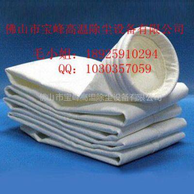 供应供应湖南郴州LHF型系列大气回转反吹袋式除尘器滤袋:工业除尘布袋