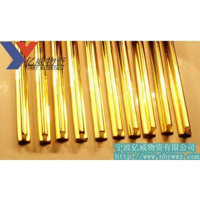 供应高导电黄铜棒C23000黄铜,化学成份,美国高耐磨黄铜板C23000黄铜管