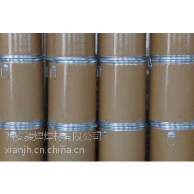 ARCFCW9066自保护耐磨堆焊药芯焊丝