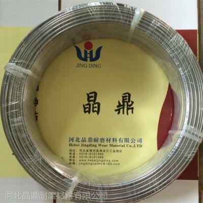 ER2205双相不锈钢实芯焊丝