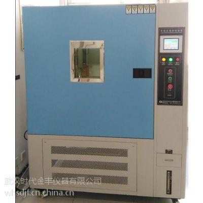 SDJF-100L可程式恒温恒湿试验箱