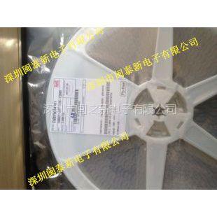 供应供应LG连接器GB042-24P-H10