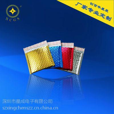 厂家定制镀铝膜气泡袋 齐全的检测设备 深圳星辰 品质之选